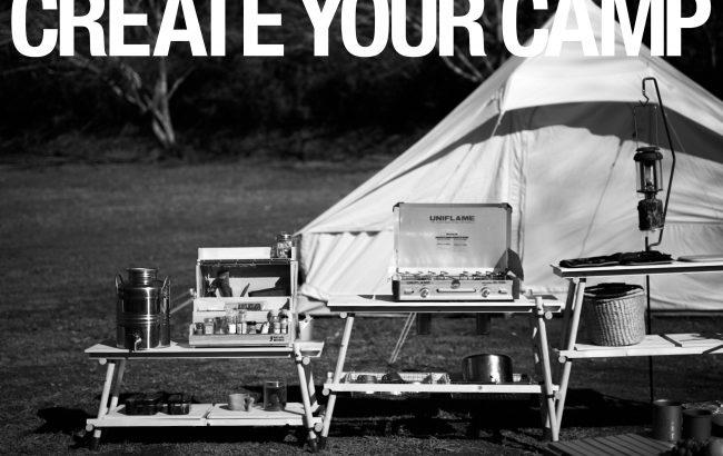 建築家「谷尻誠」・プロキャンパー「ヒャクタロウ」が、キャンプ事業『CAMP.TECTS』でキャンプ道具を発売