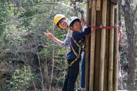 森林活用型アドベンチャーパーク「冒険の森」 設立10周年キャンペーン開催【この春休み、キッズのアドベンチャー体験料金が最大50%OFF】