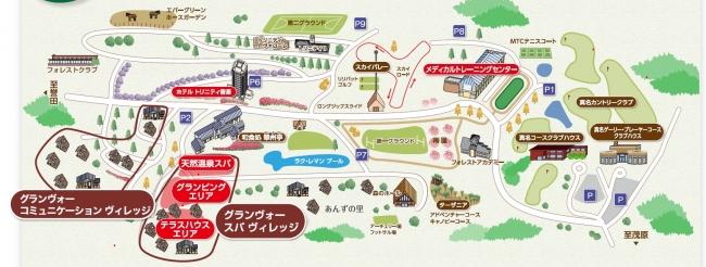 Sport & Do Resort リソルの森