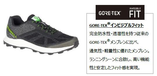 MTL SKYFIRE/MTL SKYFIRE GORE-TEX
