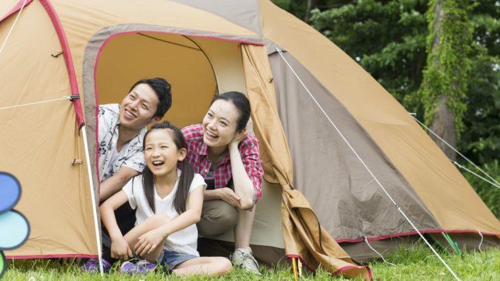 春キャンプの場所選びは4つのポイントと注意点を押さえよう!
