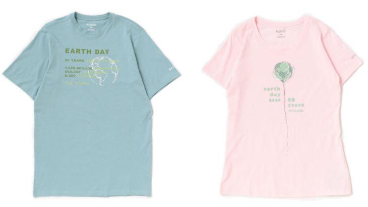 「Columbia EARTH DAY TEE(コロンビアアースデイTシャツ)」オーガニックコットン100%のアースデイ50周年記念Tシャツ発売