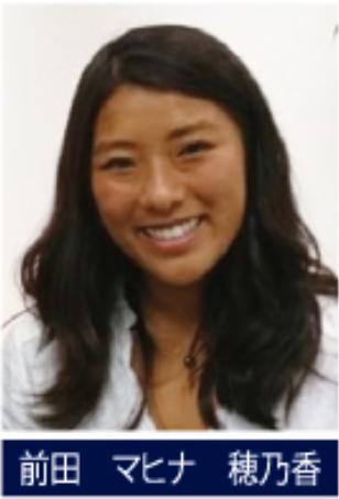 オリンピック日本代表女子サーフィン選手
