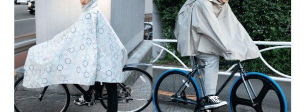 クロスバイク・ロードバイクにも対応した「レインバイシクルポンチョ」が登場