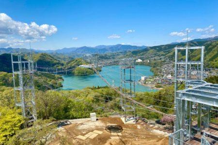 さがみ湖リゾートに世界初の吊り橋型アトラクション完成 絶叫吊り橋 『風天(ふうてん)』
