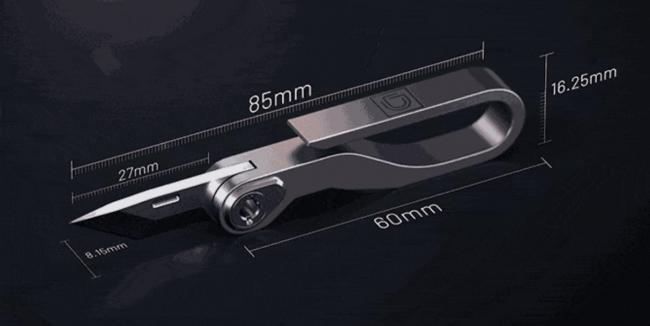 キーフック型ポケットナイフ『DAPPER KLIP』
