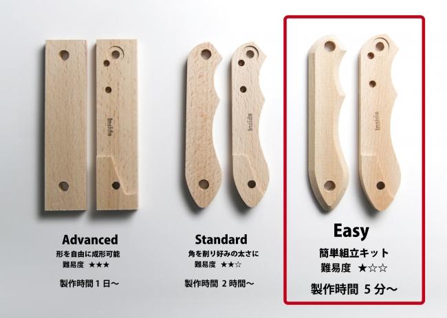 It's my knife Folding Easy ステンレス