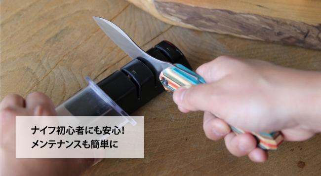 折畳式料理ナイフ BLACK Edition