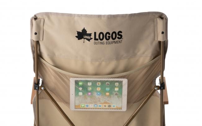 LOGOS(ロゴス)、「Tradcanvas ダイニングマスターチェア」