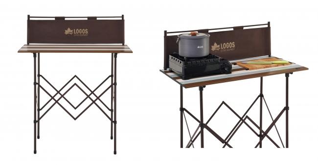 LOGOS(ロゴス)キッチンパーティーカウンター