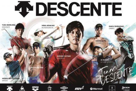 TEAM DESCENTE プロジェクト第1弾 トップアスリート考案の「おうちで遊べるスポーツ」を公式YouTubeにて公開