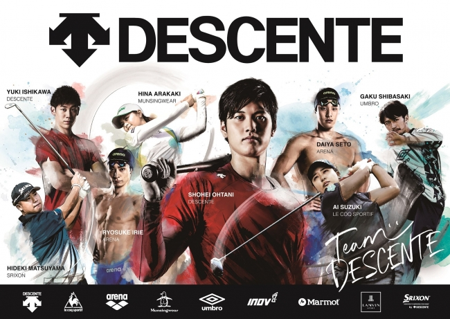 TEAM DESCENTE