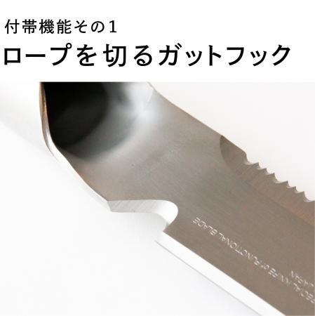 フルメタル陸刀
