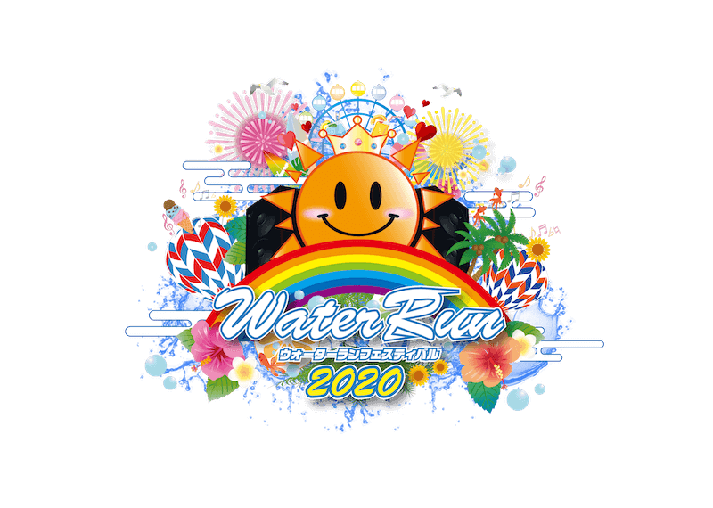 Water Run Festival 2020