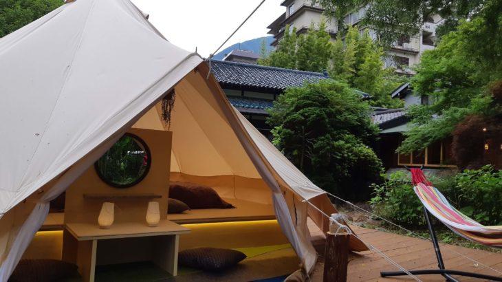 山梨県名湯百選の老舗旅館「下部ホテル」 で1日1組限定のグランピング宿泊体験