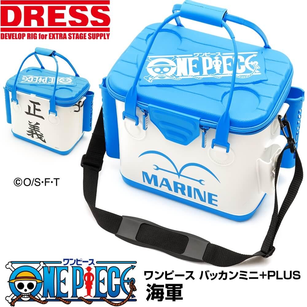 DRESS釣り具 ONE PIECE(ワンピース)