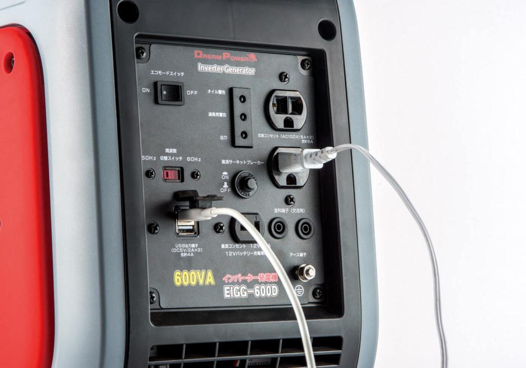 カセットボンベ式 インバーター発電機「EIGG-600D」