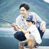 【関東編】釣り初心者でも親子で楽しめる!都内近郊の釣りスポットをご紹介