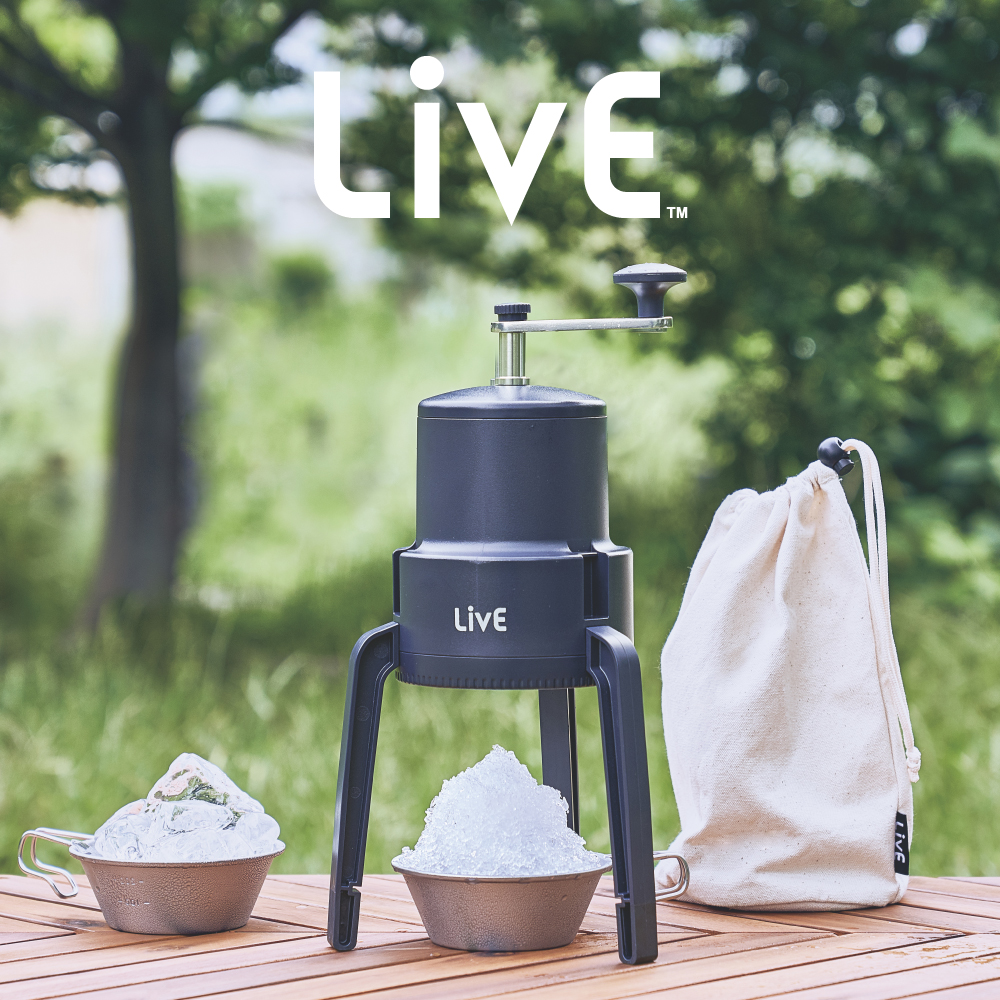 https://www.do-cooking.com/outdoor_ice_slicer/index.html