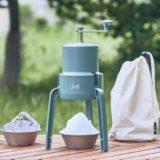 夏のキャンプ・BBQに絶対持っていきたい!市販の氷も削れるかき氷器「かちわり手動かき氷器」