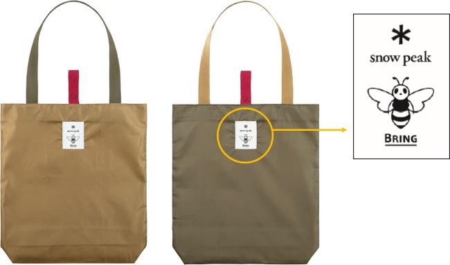 snow peak・JR東日本・日本環境設計3社によるエコバッグを配布