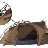 LOGOS、たった3分の簡単設営1人用テント「neos Q-TOP リバイバルSOLO DOME-BJ」