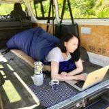 Youtuberらんたいむコラボ!真夏の車中泊・キャンプの強〜い味方、日本初の空調寝袋が登場!