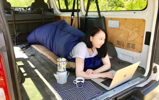Youtuberらんたいむ 空調寝袋