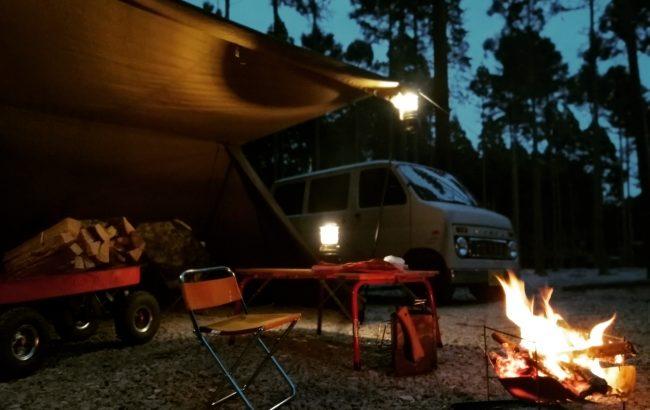 ニュームーンはじまりの焚火ナイト(ローカルキャンプ&焚火のライブ配信)を6月20日に開催