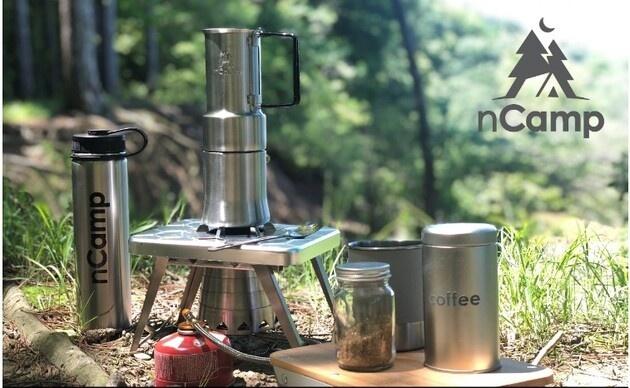 nCamp 本格コーヒーシェアセット先行販売【プロ仕様、キャンプやアウトドアに大活躍!】