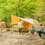 一向平キャンプ場(大山隠岐国立公園内)で手ぶらキャンプ!