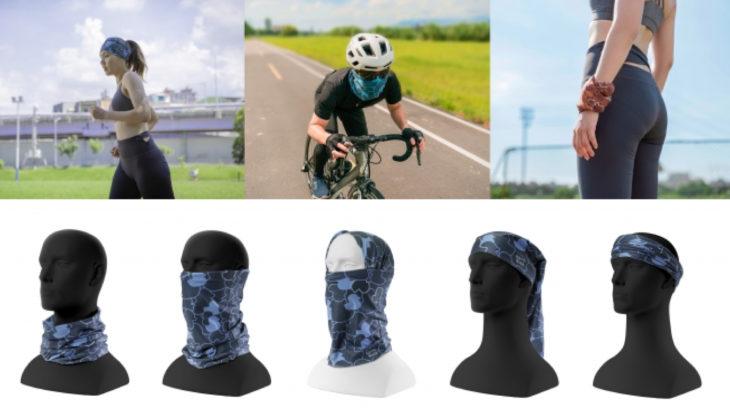 Bone 多機能 8ways 冷感フェイス&ネックカバーで暑い夏も快適に・アクティブに!高UPF涼感素材と縫い目のないシームレス構造。