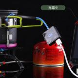 キャンプ・アウトドアで大活躍!熱から電気を作れる次世代調理器具「クッカー電V2.0」先行予約開始