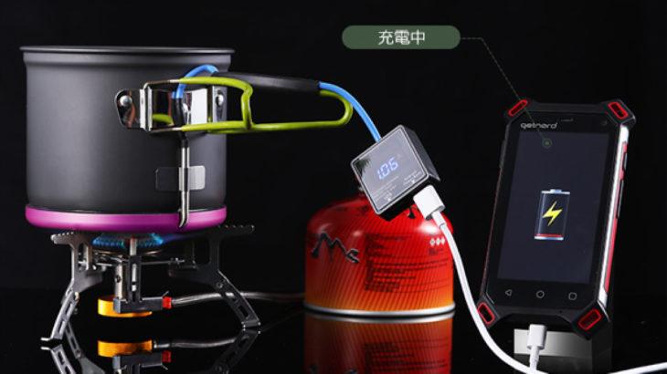 調理器具「クッカー電V2.0」
