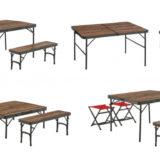 LOGOS、「Tracksleeperテーブル」シリーズ発売【高さ2段階調節&ワイドスペースで、家族でゆったり楽しめる】