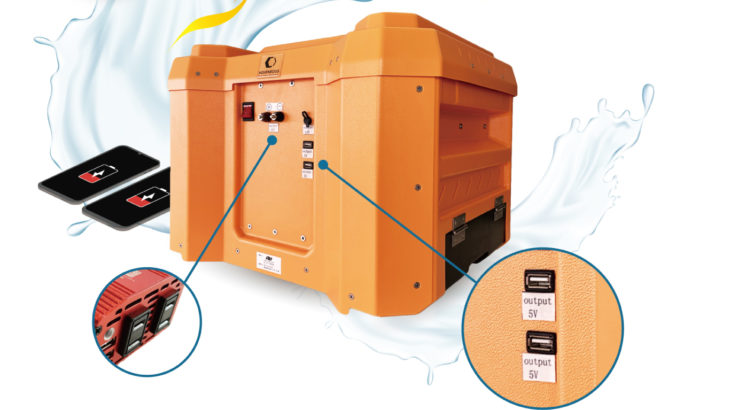水発電機「AQUENEOUS Box 200」