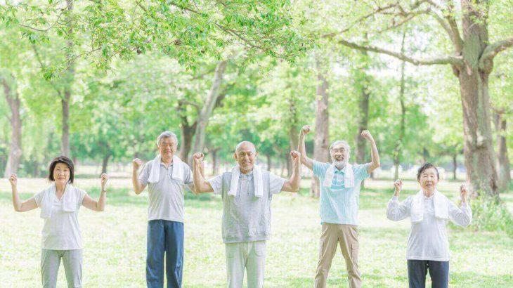 高齢者 コーディネーショントレーニング