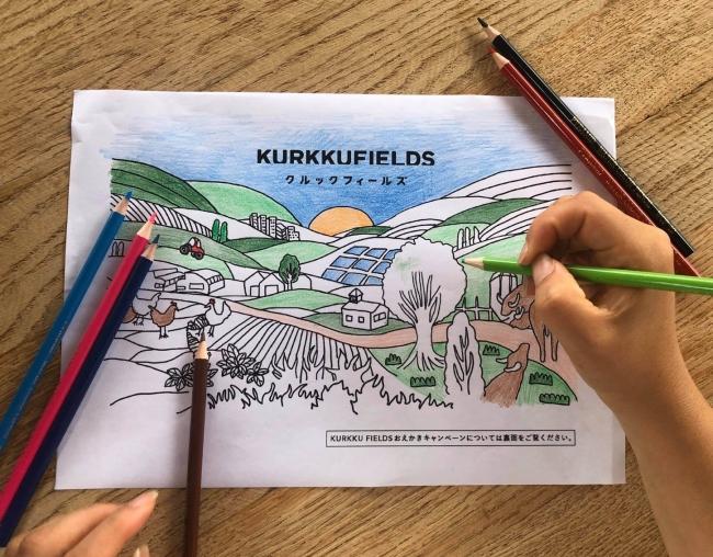 KURKKU FIELDS 自然と食との大冒険 フードアドベンチャー