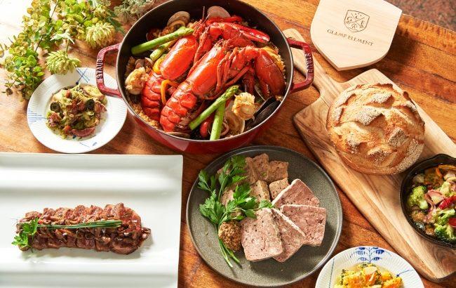 おうちグランピングに人気グランピング施設「グランエレメント」の食材「Premium Box」で盛り上がろう!