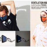 アウトドアマスク「VENTILATION MASK」はアクティビティを自由にする!