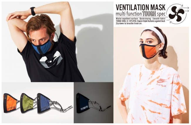 VENTILATION MASK(ベンチレーションマスク)