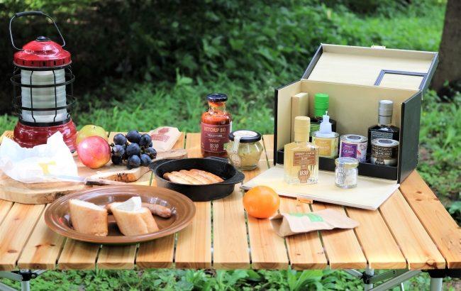 南仏発グルメグロサリーから、ワンランク上のキャンプを楽しむ調味料セット新発売