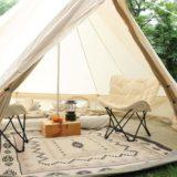 おしゃれキャンプはテントで決まる!キャンパーに人気のおしゃれテント