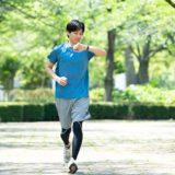 夏のメンズランニングウェアは快適さ・走りやすさが大切!選び方やおすすめも