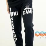 ゆるキャン△の新商品はキャンプでもルームウェアでも使える!