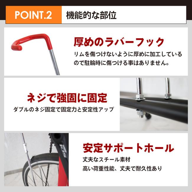 「GORIX」の自転車スタンド(GX-518)
