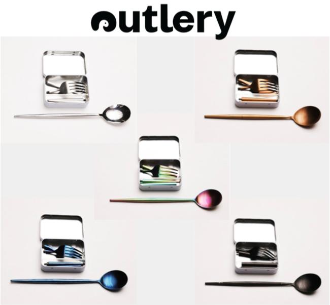 カトラリーセット【Outlery】