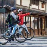 新たなるアクティビティ&モビリティである「e-Bike」の専門のウェブメディア『e-Bike Japan』がスタート!
