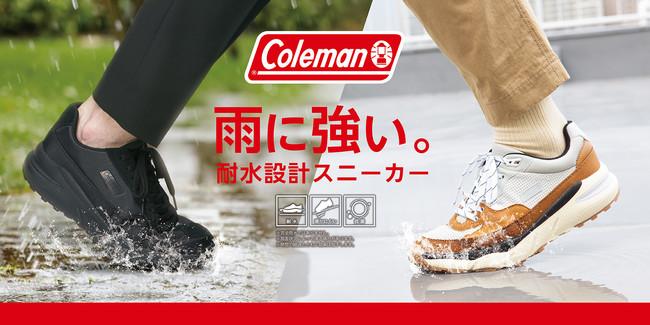 Coleman(コールマン)耐水スニーカー