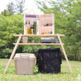 cridas(クリダス)は国産木材の特性を生かした超軽量のデザインキャンプギアブランド!WEB限定で先行販売